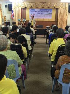 โครงการส่งเสริมสุขภาพผู้สูงวัยในโรงเรียนผู้สูงอายุตำบลบ้านแหวน ประจำเดือนสิงหาคม 2562